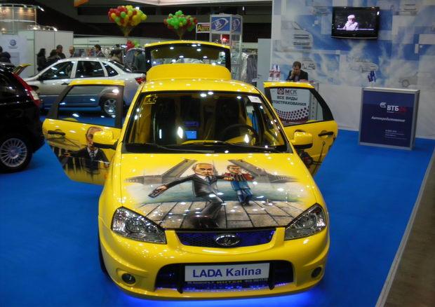 Lada Kalina с путиным