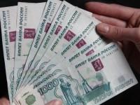 Ставки транспортного налога для Санкт-Петербурга на 2013 год