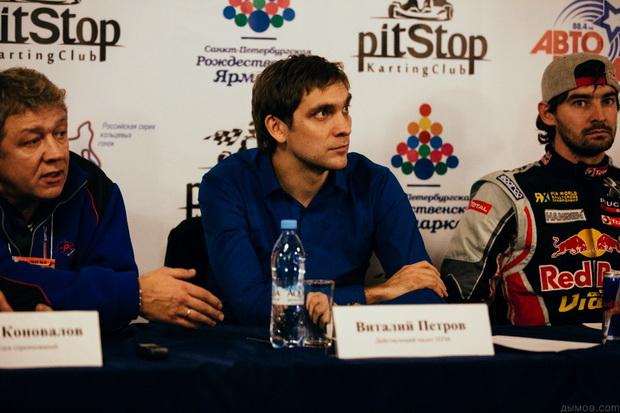 Виталий Петров