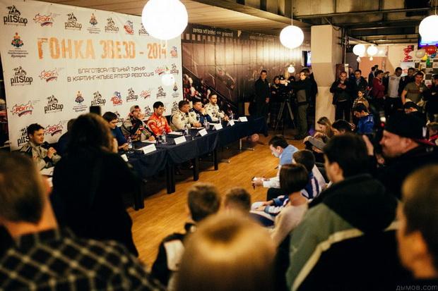 Пресс-конференция Гонки Звезд 2014
