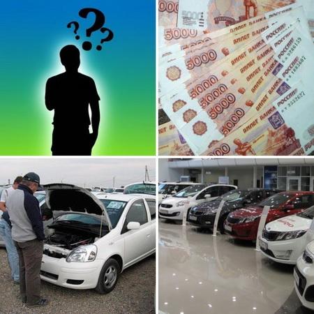 Ситуация на рынке подержанных автомобилей в 2015 году
