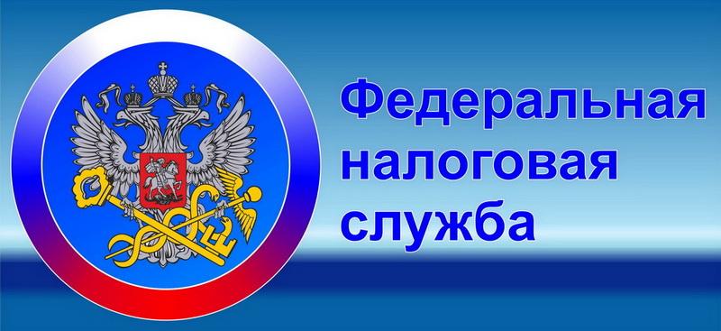 Транспортный налог в Ленинградской области за 2014 год