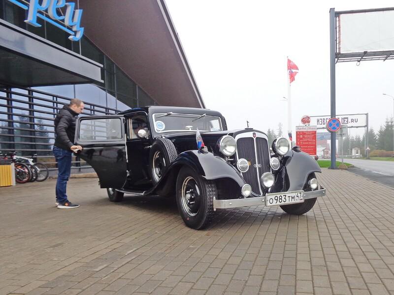 Audi 1932 года выпуска