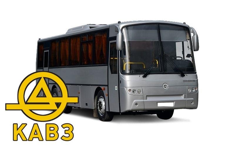 Автобус КАвЗ