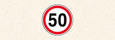 знак 50