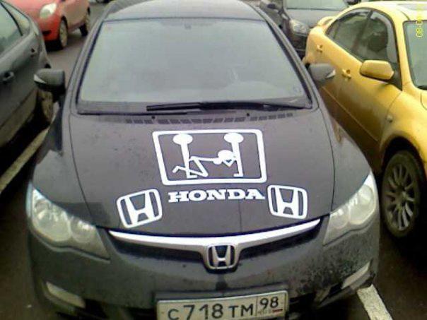 Ребрендинг Honda