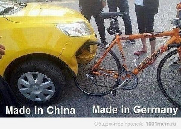 made in China made in Germany