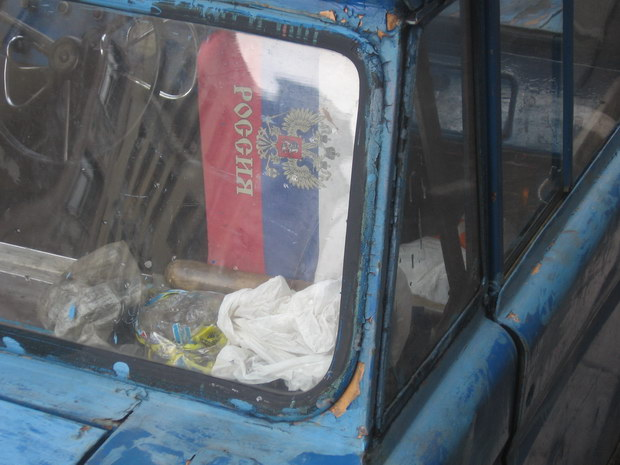 инвалидная мотоколяска с российским флагом