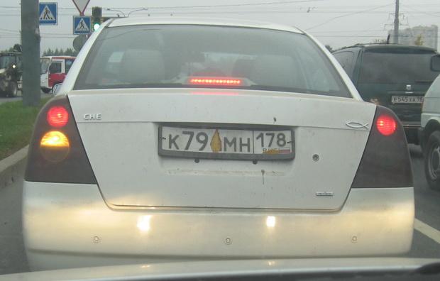 Номерной знак автомобиля закрыт листиком