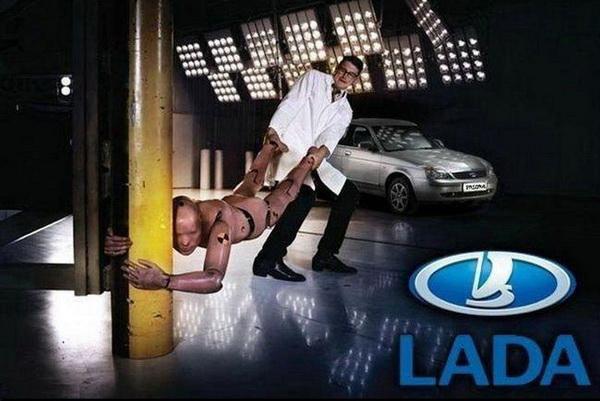 Краш-тест Lada