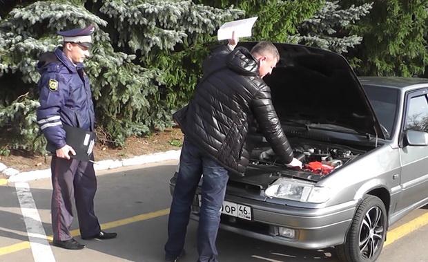 Рекомендуем сразу ставить машину на учет в присутствии предыдущего владельца
