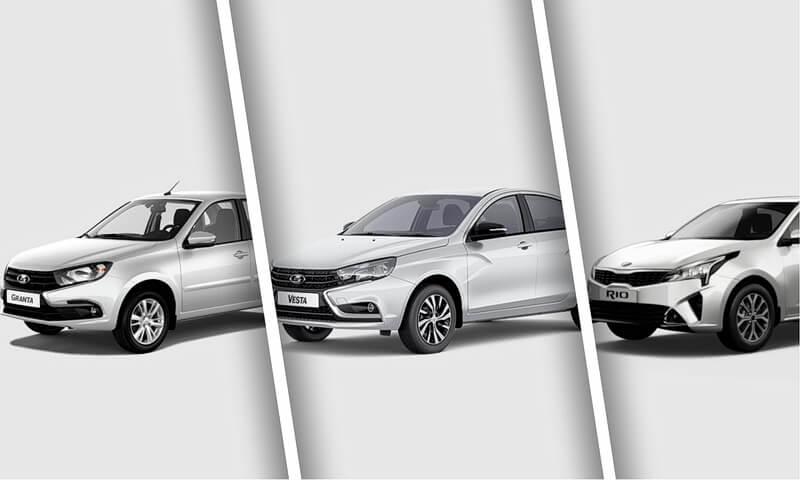 Топ автомобилей, продающихся в России в 2021