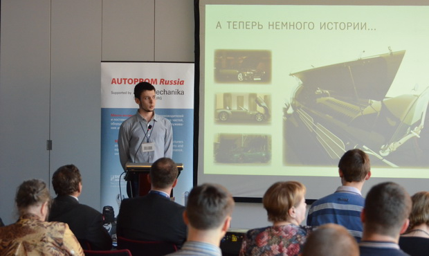Международная конференция автомобильной отрасли PIACМеждународная конференция автомобильной отрасли PIAC