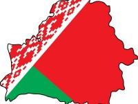 Как россиянину получить белорусские права