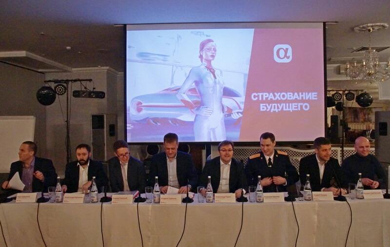Спикеры пресс-конференции `Противодействие страховому мошенничеству в сфере ОСАГО`