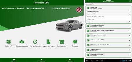 MotorData OBD