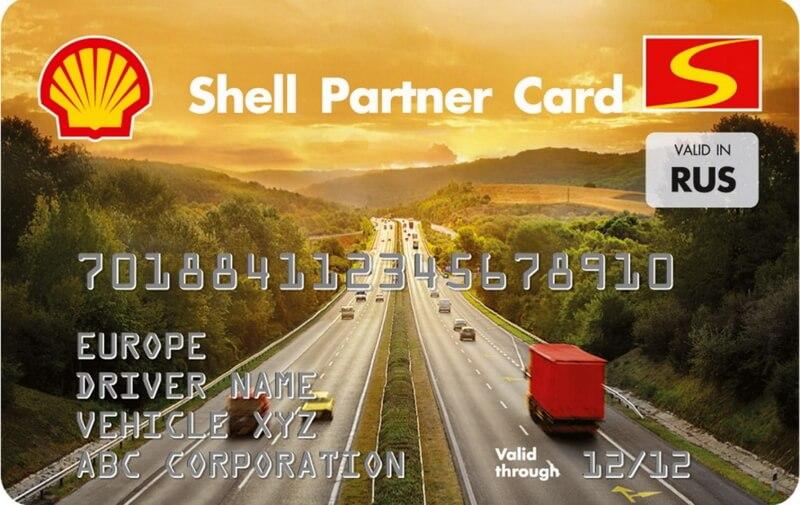 Топливная карта Shell